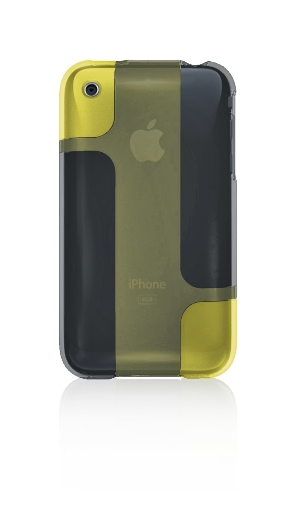 Cool iPhone 3GS Cases From