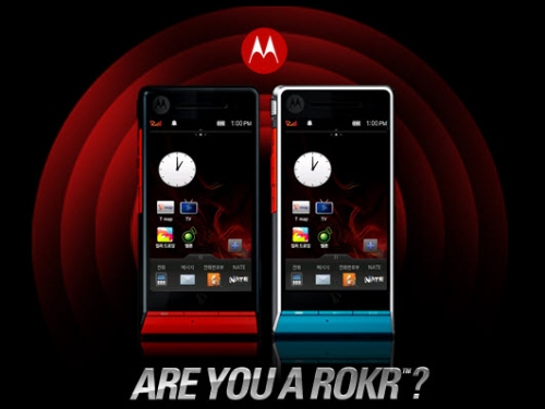 Motorola ROKR ZN50 for Korean Customers (2)