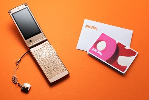 Docomo STYLE series Featuring Magic Illumination, Perfume Holder and Chocolate-Like Design
