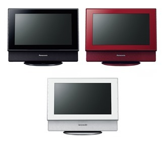 Panasonic MW-10 Audio System, iPod Dock and Digital Photo Frame