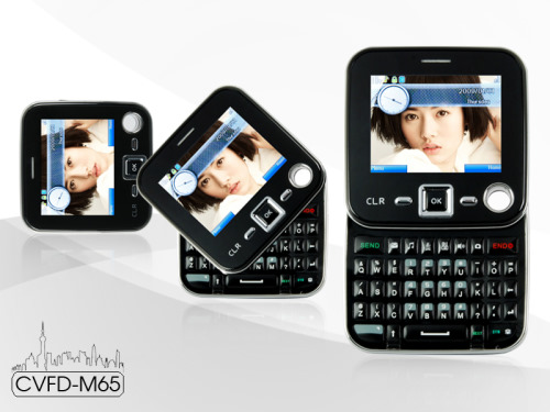 The Metro Cell Phone With Swivel Display  (6)