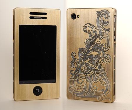 Exovault iPhone Aluminum Cases