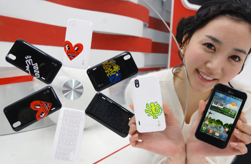 LG Optimus Black Customized by Keith Haring