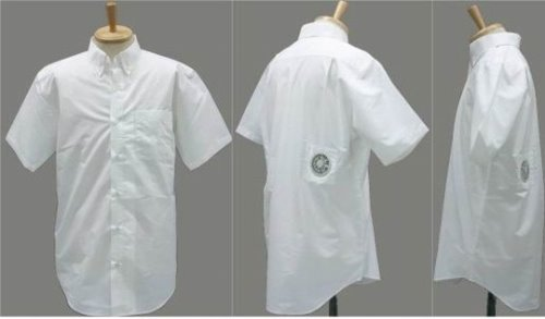 Kuchofuku s USB Air Conditioned Shirt