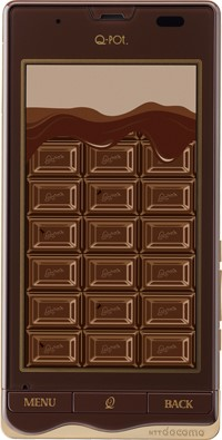 Q Pot SH 04D Chocolate Smartphone
