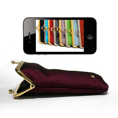 Elegant Cases Inspired by Old Wallets (4)